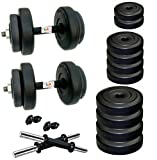 #8: Bodyfit 12KG Weight Plates, 2x14inch D.Rods Home Gym dumbell set.