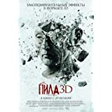 Saw 3D Poster (11 x 17 Inches - 28cm x 44cm) (2010) Russian Style A