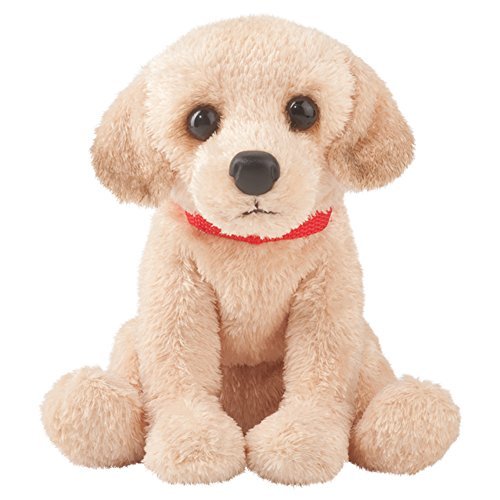 Cuddle Toys 4172Patsy Welpe Golden Retriever