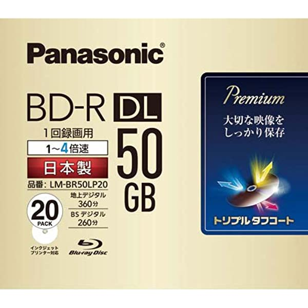Panasonic Lm Br50lp20 Bd R 50 Gb 20pieza Festplatte Computer Zubehör