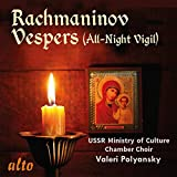 Rachmaninov : Les Vêpres, op. 37. Arkhipova, Rumyantsev, Polyansky.