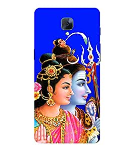 PrintVisa Designer Back Case Cover for OnePlus 3 :: OnePlus Three :: One Plus 3 (God Religion Aashutosh Bhairav Bholenath Dayalu Devadeva Girijapati)