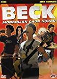 Beck - Mongolian Chop Squad (serie completa) [4 DVDs] [IT Import]