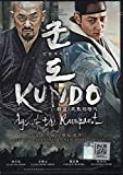 Kundo : Age of the Rampant (Korean Movie with English Sub, All Region DVD) by Ha Jung Woo