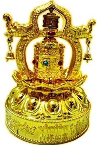 odishabazaar Gold Metall tibetischen weiß Solar Power Pagode Gebetsmühle Visitenkarte-12,6cm - Gebetsmühle Tibetische