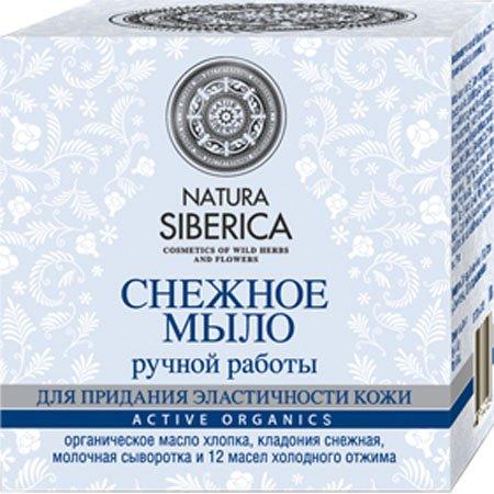 natura-siberica-active-organics-100-natural-snow-soap-hand-made-improve-skin-elasticity-with-cladoni