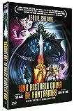 Una historia china de fantasmas [DVD]