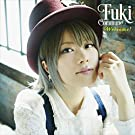 Fuki Commune - Welcome! (CD+DVD) [Japan LTD CD] VIZL-976