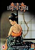 Irezumi [2007] [DVD]