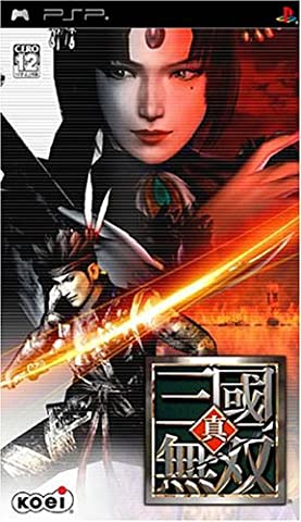 Shin Sangoku Musou / Dynasty Warriors [Japan Import] by Koei