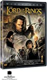 Lord of Rings: Return of the King [Reino Unido] [DVD]