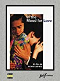 Electronique Love Best Deals - In the Mood for Love - Scénario du film