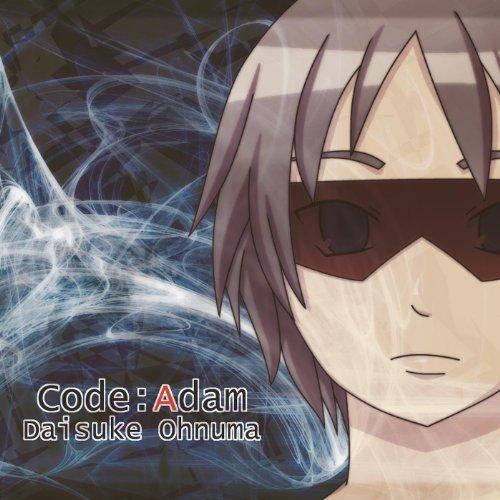 Code:Adam -KarenT Edition-