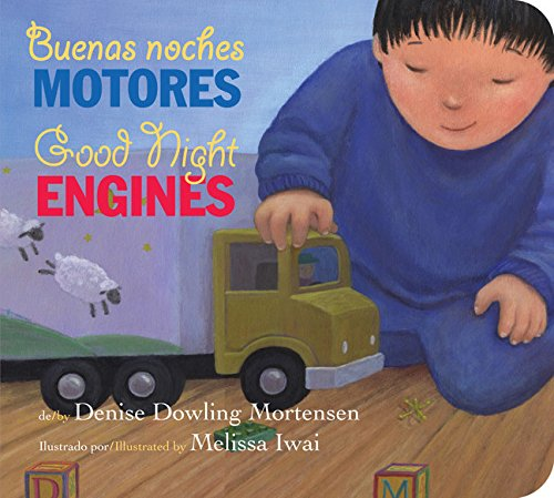 Buenas Noches Motores/Good Night Engines Bilingual Board Book