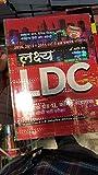 Lakshya LDC 2018 RSMSSB