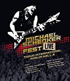 Michael Schenker - Fest-Live Tokyo International Forum Hall A [Blu-ray] [Reino Unido]