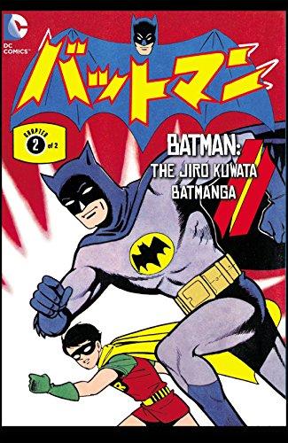 Batman: The Jiro Kuwata Batmanga #45 (English Edition)