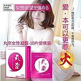 #4: New trends 10pcs Female Arousal Sexual Sprays,aphrodisiac Perfume With Pheromones For Women Sex Liquid Excite Orgasm Gel Sexual Enhancement
