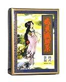 4 Fei yan Slimming Tea 80 teabags for two months supply Green tea version by Ekong International UK Ltd