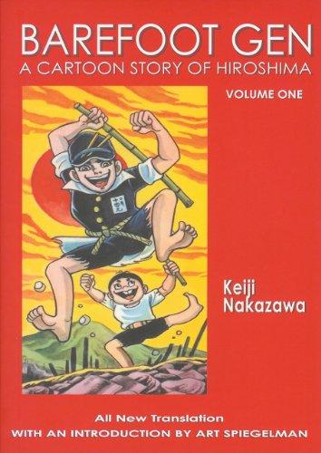 Barefoot Gen: A Cartoon Story of Hiroshima: No. 1