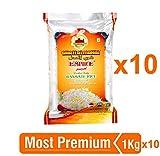 SHRILALMAHAL Empire Basmati Rice (Most Premium) (10 x 1 Kg)