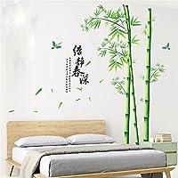 XJKLFJSIU Sala De Estar Tv Fondo Pegatinas Pegatinas De Pared Pegatinas Habitación Decoración Estilo Chino Bambú Etiqueta De La Pared, Como Se Muestra En La Figura