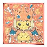 Pikachu einen Poncho von Pokemon-Center Original-Handtuch Mega Charizard Y tragen