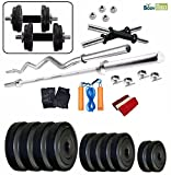 #8: Body Maxx BM- PVC- 20 Kg Combo 14 Home Gym And Fitness Kit 4 Rods