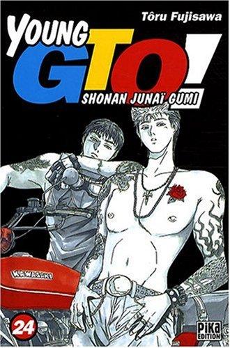 Young GTO - Shonan Junaï Gumi Vol.24