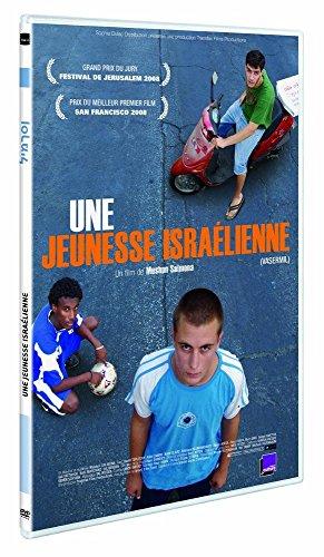 une-jeunesse-israelienne