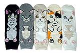 Las niñas divertido gatos patrón de dibujos animados dulce Animal Algodón Crew Calcetines de suelo