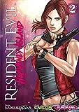 Resident Evil - Heavenly Island - T2