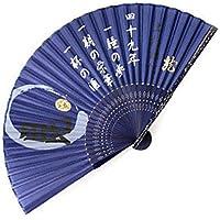 """EVENTAIL JAPONAIS Samurai """"Uesugi Kenshin""""!"""