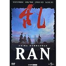 Ran (Akira Kurosawa) - Official Universal Studios Region 2 PAL release