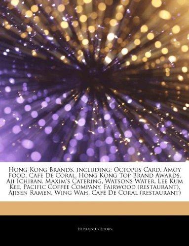articles-on-hong-kong-brands-including-octopus-card-amoy-food-caf-de-coral-hong-kong-top-brand-award
