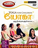 Pebbles Yoga For Children (DVD)