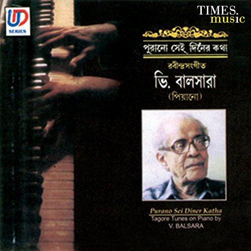 purano-sei-diner-katha-instrumental