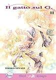 Il Gatto Sul G Vol. 2 (English Edition)