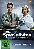 Die Spezialisten - Im Namen der Opfer: Die komplette erste Staffel [3 DVDs]
