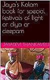 Jaya's Kolam book for special festivals of light or diya or deepam (Jaya's Kolam book for beginners: Rangoli book for beginners 1) (English Edition)