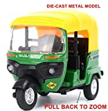 #9: Jiada 1:14 Scale Auto Rikshaw Three Wheeler Die Cast Toy