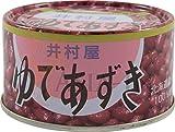 Marmellata Adzuki Rossi Giapponese - Yude Azuki 210g