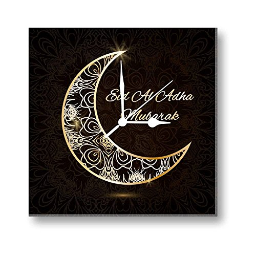 YaYa cafe Eid gifts, Eid Al Adha Mubarak Canvas Wall Clock -...