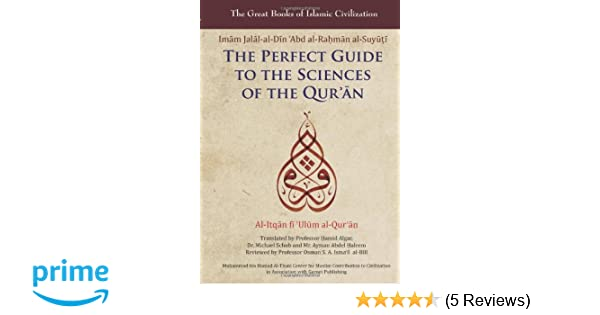 The Perfect Guide to the Sciences of the Qur'an: v  1: Al