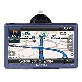 CARRVAS 7 Zoll Navigationsgeräte Car GPS Navi Navigationssystem mit kostenlosen Karten für Auto KFZ LKW