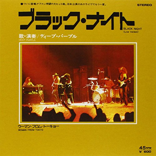 Deep Purple: Black Night/Woman from Tokyo [Vinyl Single] (Vinyl)
