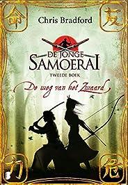 De weg van het zwaard (De jonge Samoerai Book 2)