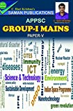 GROUP-1 MAINS APPSC-(Science & Technology, Environment)