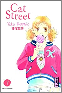 Cat Street Edition simple Tome 7