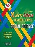 Xamidea Complete Series Social Science Class 9 - 2017